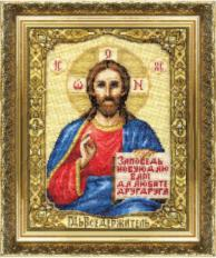 №254 The Icon of Lord Jesus Christ . Catalog. Kits