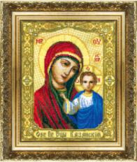 №282 The Kazan Icon of the Mother of God . Catalog. Kits